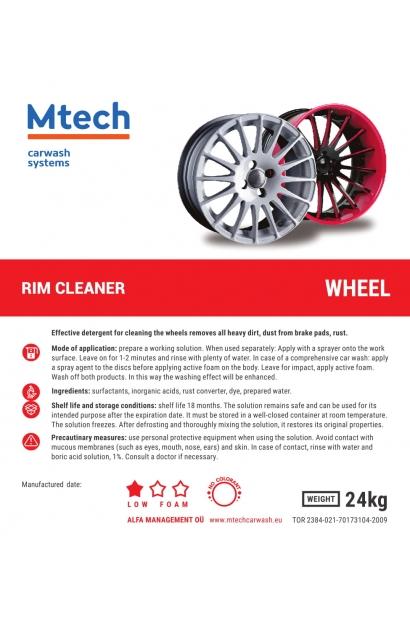 Wheel_20kg-1.jpg