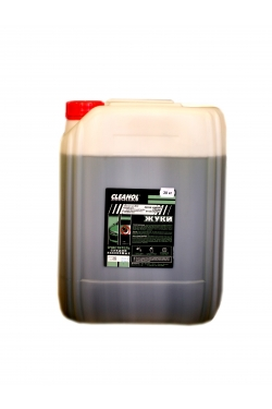 MTECH INSECT WASH 20KG
