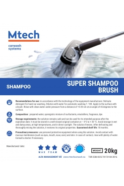 SUPER SHAMPOO BRUSH 20L