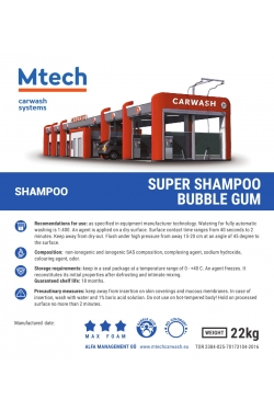SUPER SHAMPOO BUBBLE GUM 25L